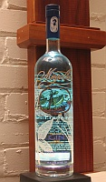 Click for a larger picture of Magellan Gin